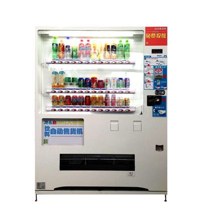 FVM-CP23N 冷热饮料自动售货机