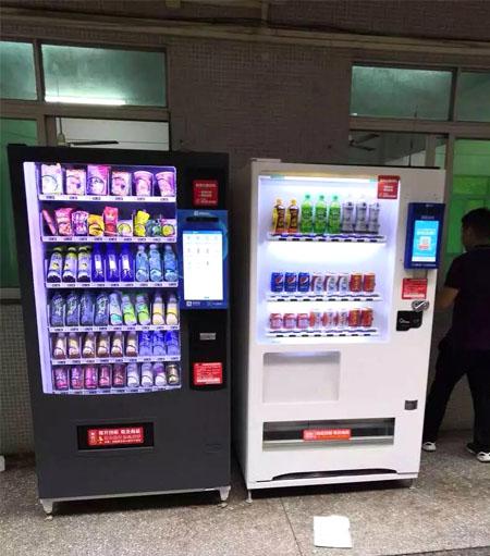 综合饮料自动售货机