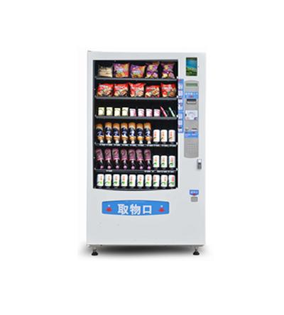 CT-60 食品饮料综合型自动售货机