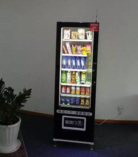 小型智能售货机