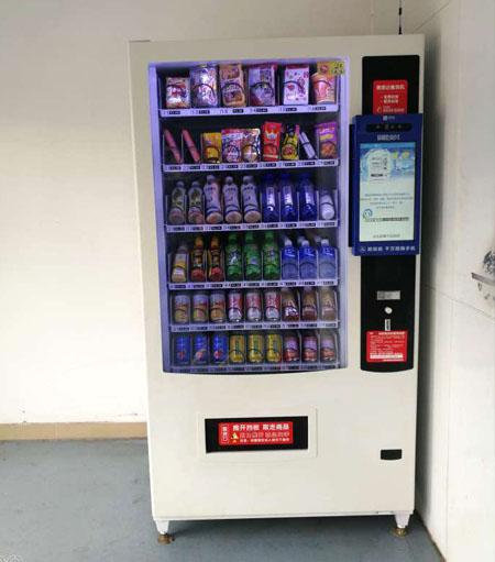 饮料食品自动售货机组合